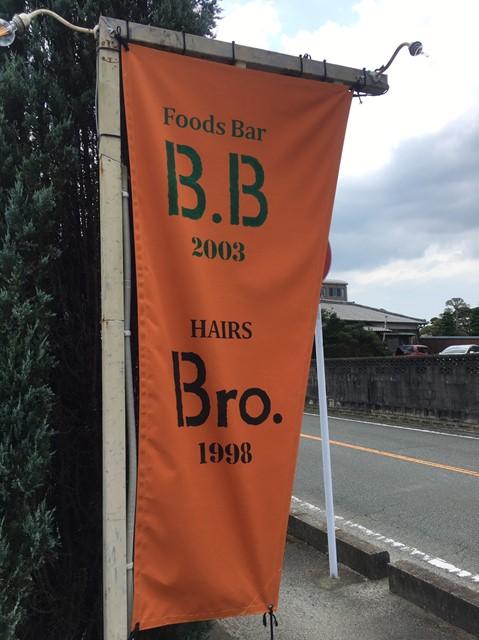 Foods Bar B.B