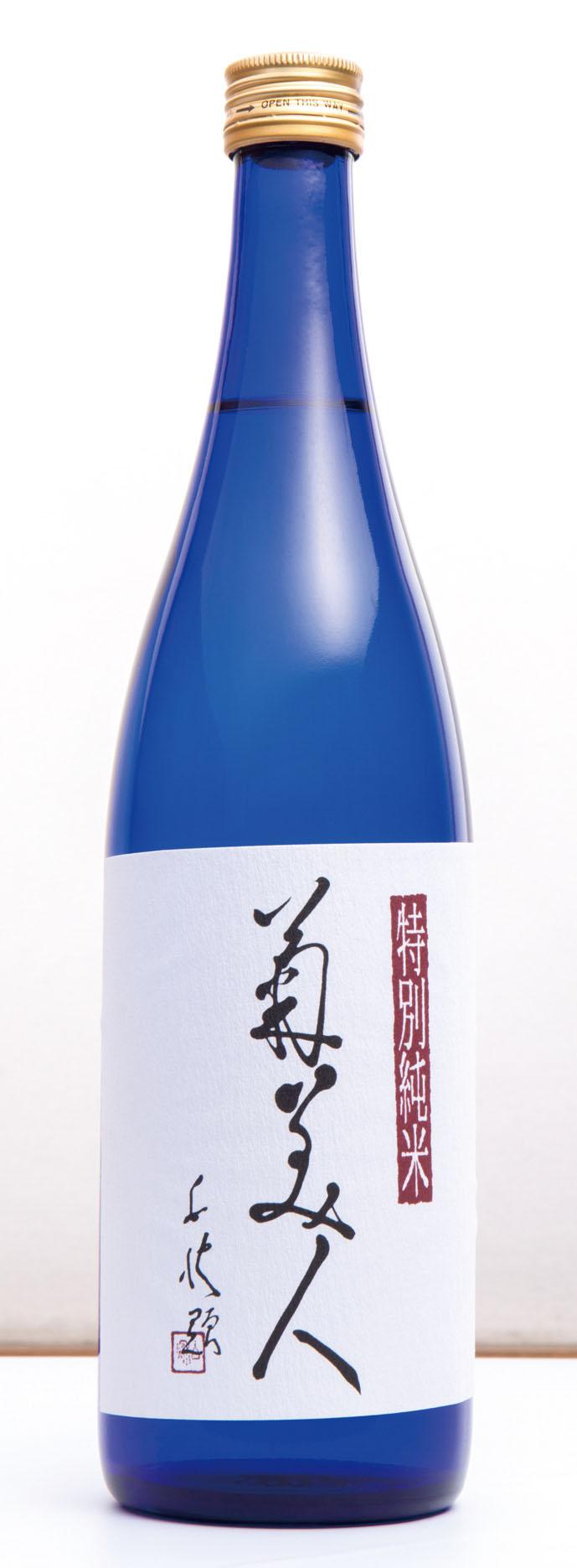 菊美人酒造